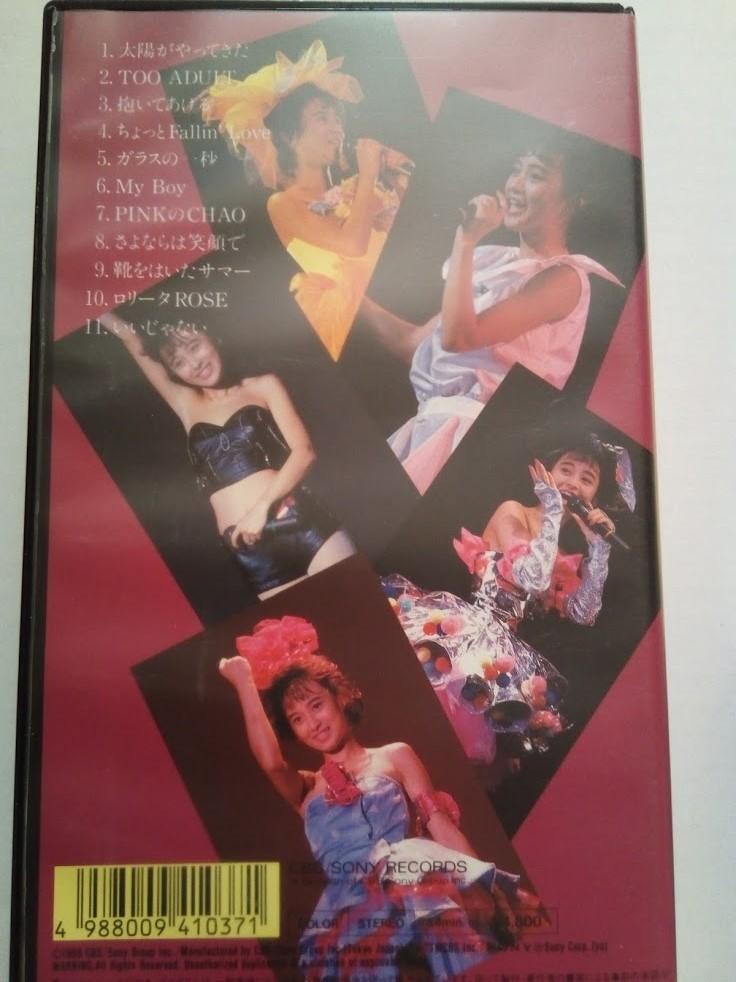 渡辺美奈代 ZENBU MINAYO☆1988年9月9日中野サンプラザのファーストコンサート 11曲収録☆おニャン子クラブ VHSビデオ_画像2
