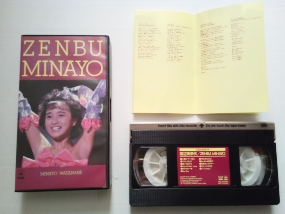 渡辺美奈代 ZENBU MINAYO☆1988年9月9日中野サンプラザのファーストコンサート 11曲収録☆おニャン子クラブ VHSビデオ