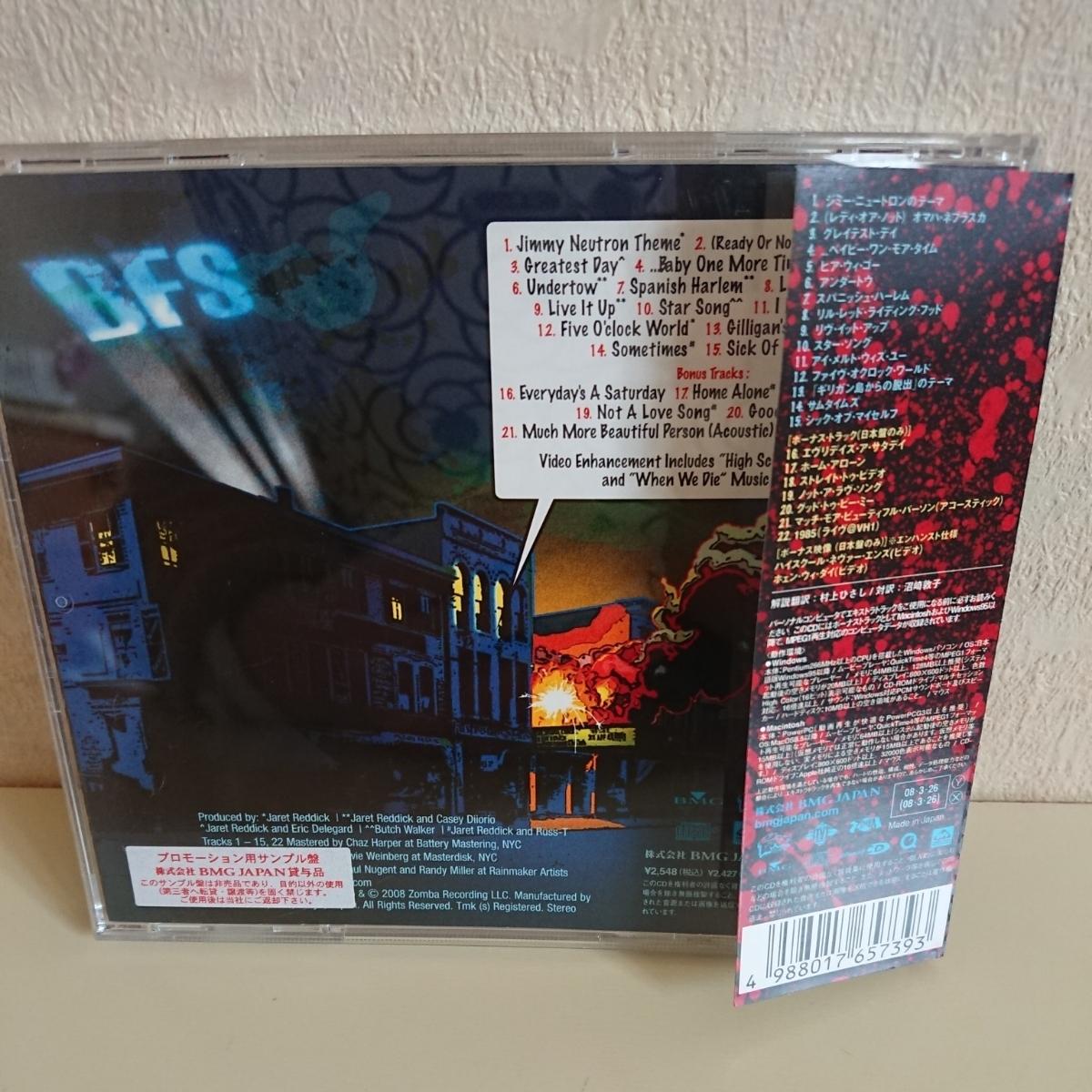 状態良好 CDアルバム「ゴートゥザムービー」ボウリングフォースープ ボーナストラック映像収録 日本盤 解説歌詞対訳_画像2