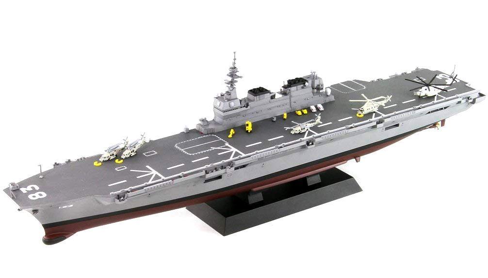 ■即決ピットロード 1/700【海上自衛隊 ヘリコプター搭載護衛艦 DDH-183 いずも_参考見本です