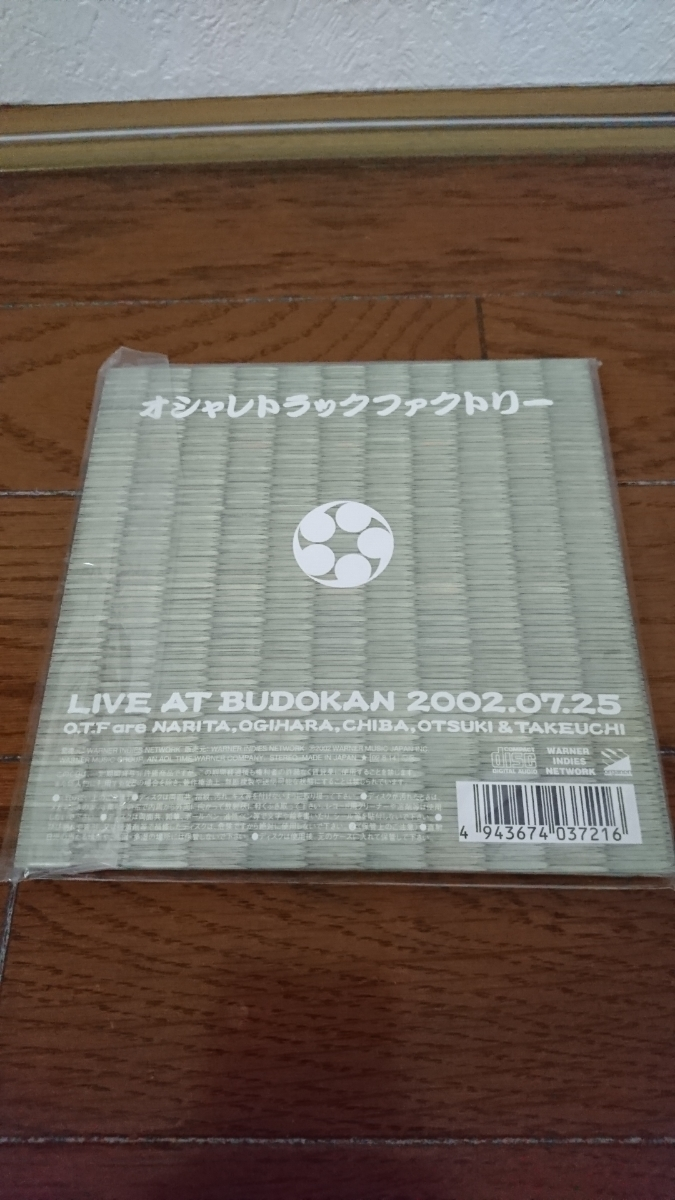 RIP SLYME リップスライム '5万枚チョー生産限定盤'「O.T.F LIVE AT BUDOKAN 2002.0.7.25」CD 中古 美品/RAP HIP-HOP ライブ _画像2