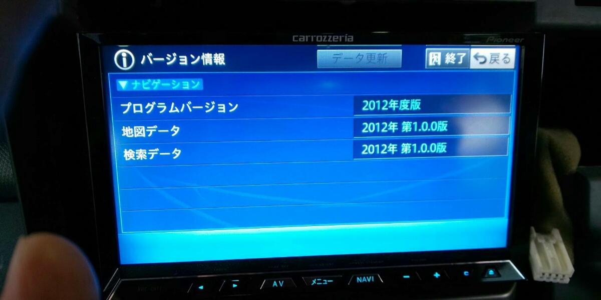 【carrozzeria】AVIC-ZH77 2012年地図 フルセグ/DVD/Bluetooth HDDナビ カロッツェリア H25年2月購入 シリアル(MAMH091697JP)_画像3
