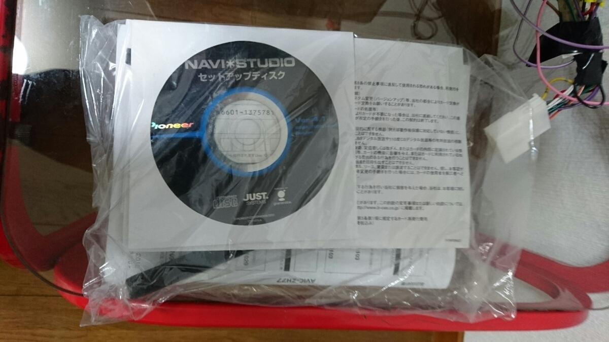 【carrozzeria】AVIC-ZH77 2012年地図 フルセグ/DVD/Bluetooth HDDナビ カロッツェリア H25年2月購入 シリアル(MAMH091697JP)_画像10