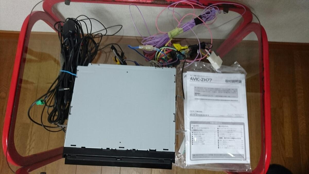 【carrozzeria】AVIC-ZH77 2012年地図 フルセグ/DVD/Bluetooth HDDナビ カロッツェリア H25年2月購入 シリアル(MAMH091697JP)_画像5