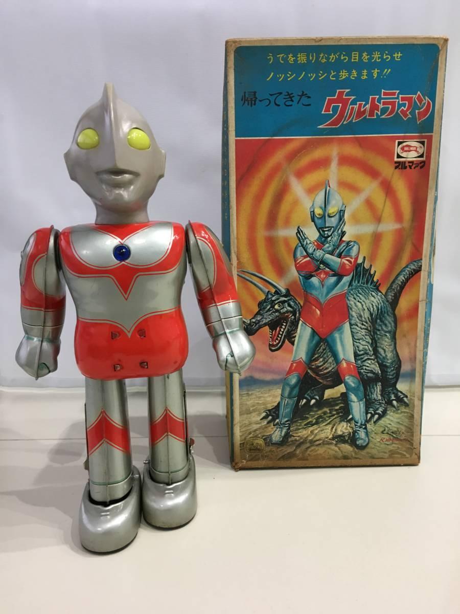 ブルマァク 【帰ってきた ウルトラマン】アンティーク ブリキおもちゃ 箱付き