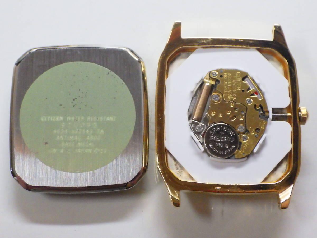 シチズン フォルマ OH済み。メンズ・男性用クォーツ腕時計。FRU59-7611。_画像3