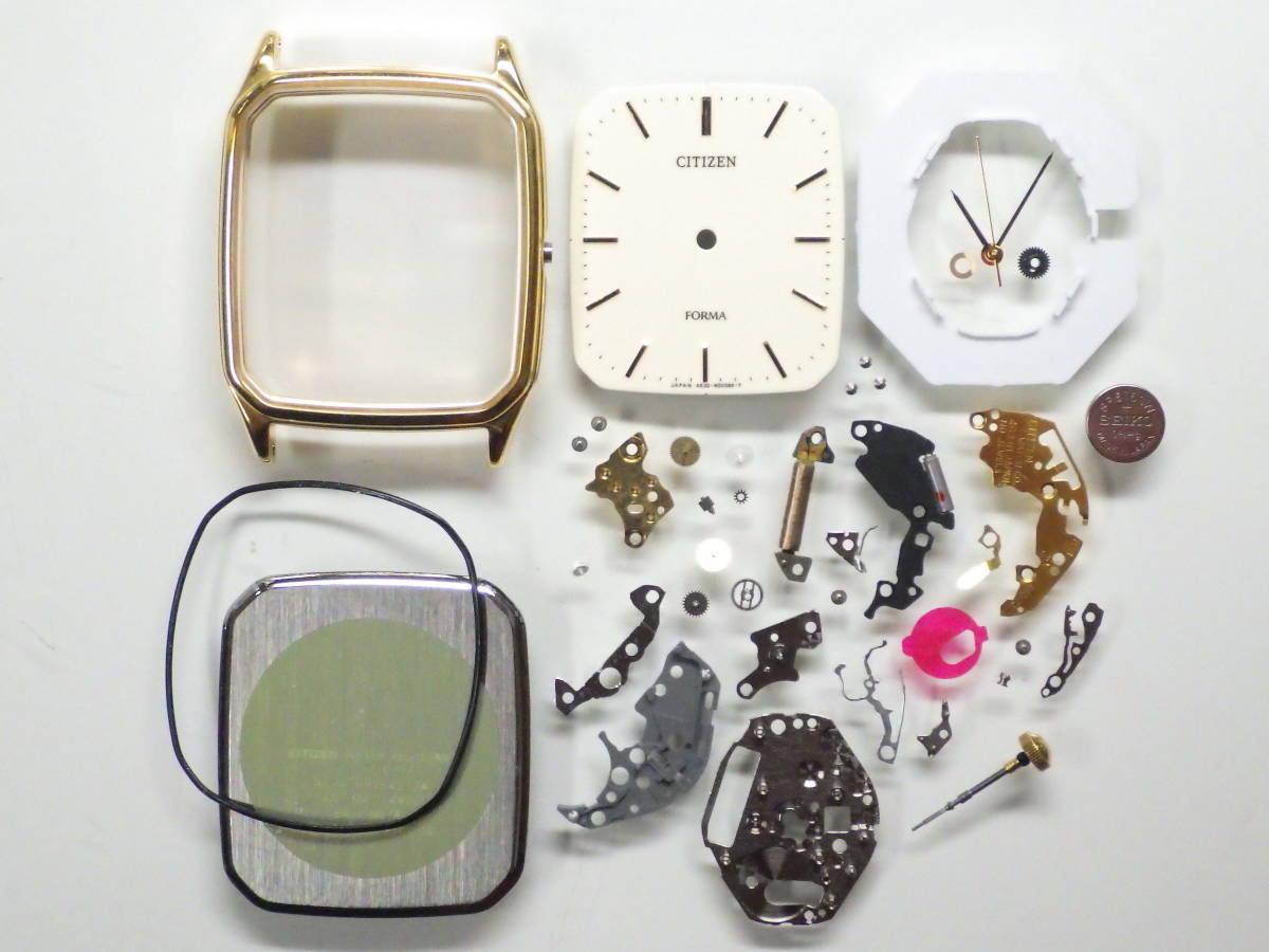 シチズン フォルマ OH済み。メンズ・男性用クォーツ腕時計。FRU59-7611。_画像4