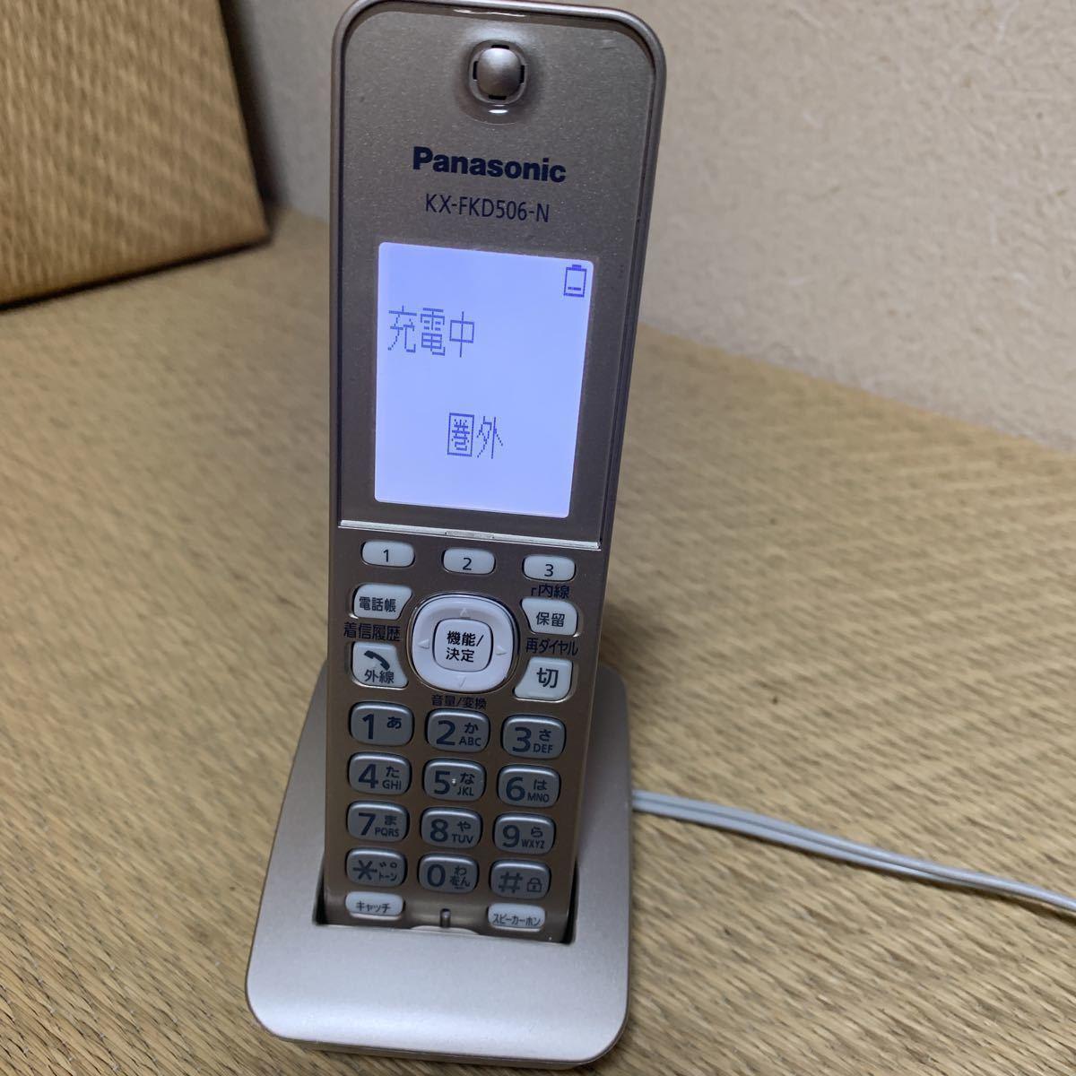 Panasonic KX-FKD506-N 子機 中古品
