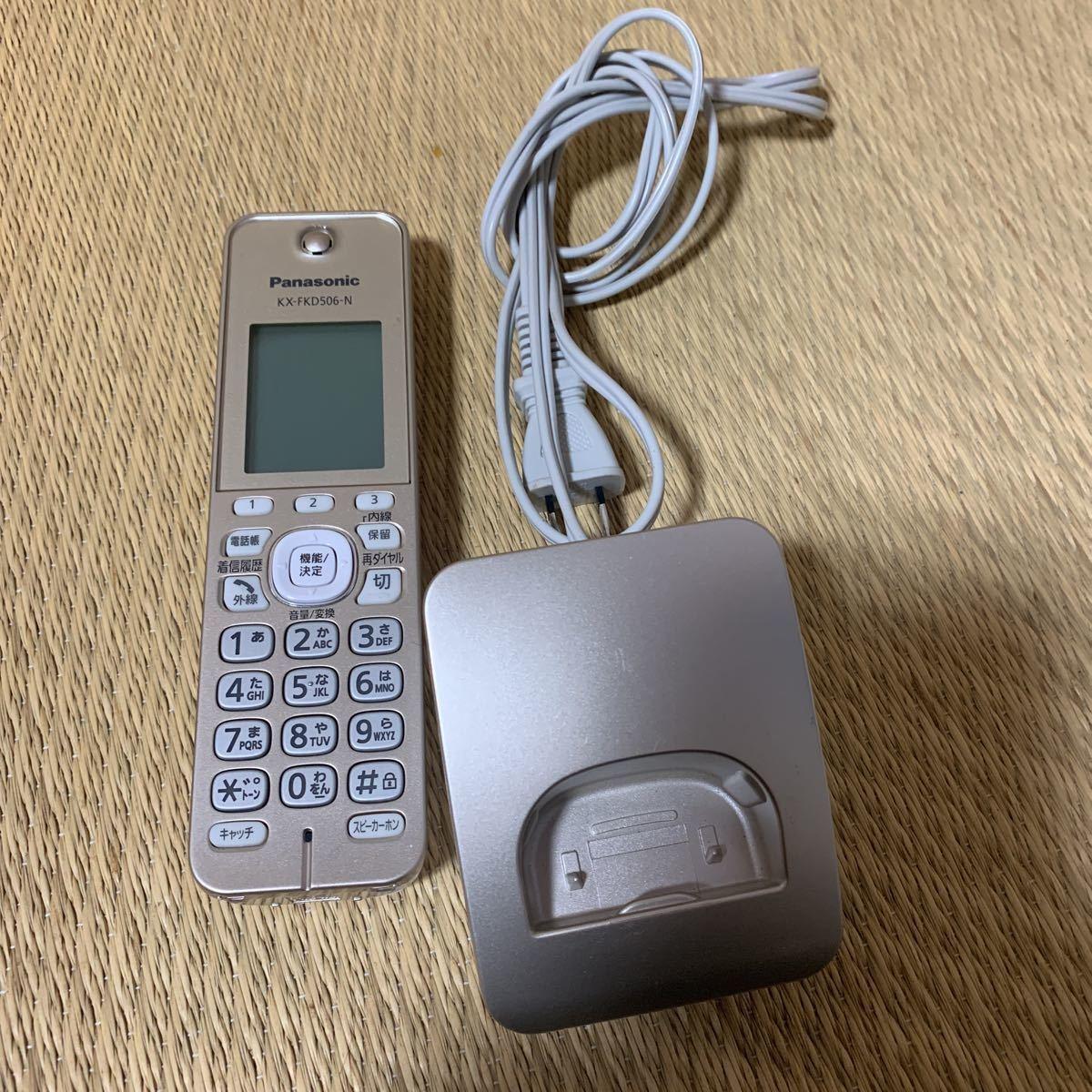 Panasonic KX-FKD506-N 子機 中古品_画像4
