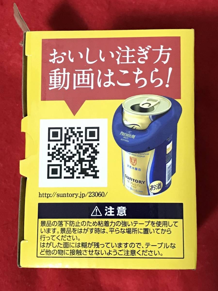 非売品 サントリー プレモル 新型 洗浄いらず! 電動式 神泡 サーバー The PREMIUM MALT'S 缶から直接、お店のようなクリーミーな泡。_画像4