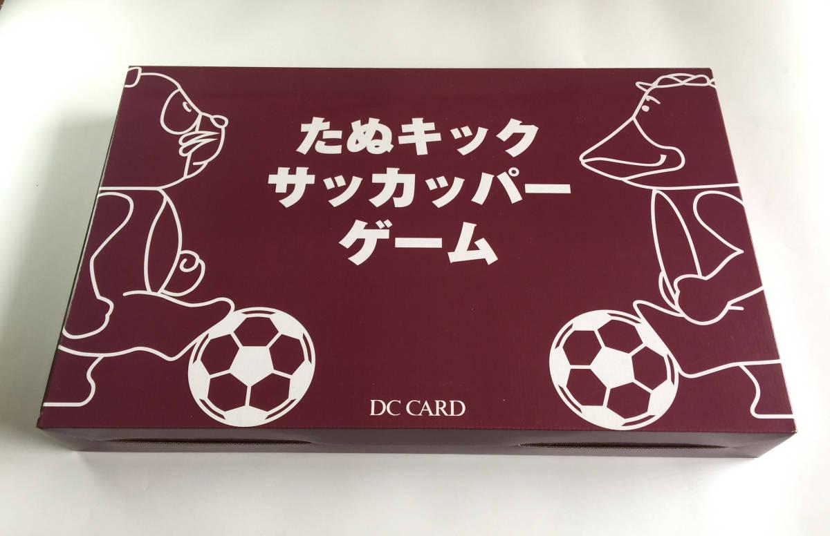 【DCカードカッパ たぬき】 たぬキック&サッカッパーゲーム 【DC CARD カッパたぬき サッカーゲーム】_画像2