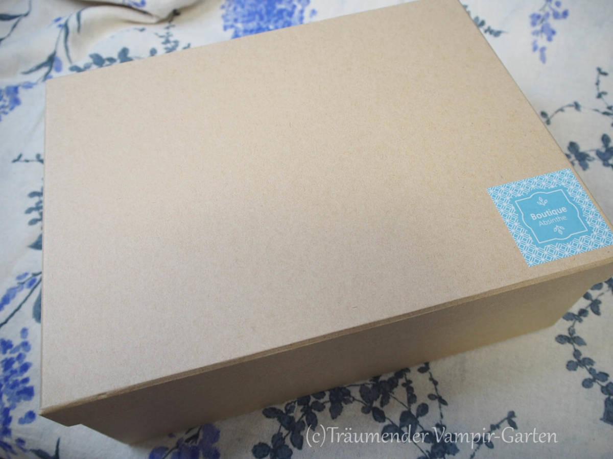 海外ディーラー製 SD17 男の子 洋服セット 未使用 未開封品 A B 2着セット_画像6