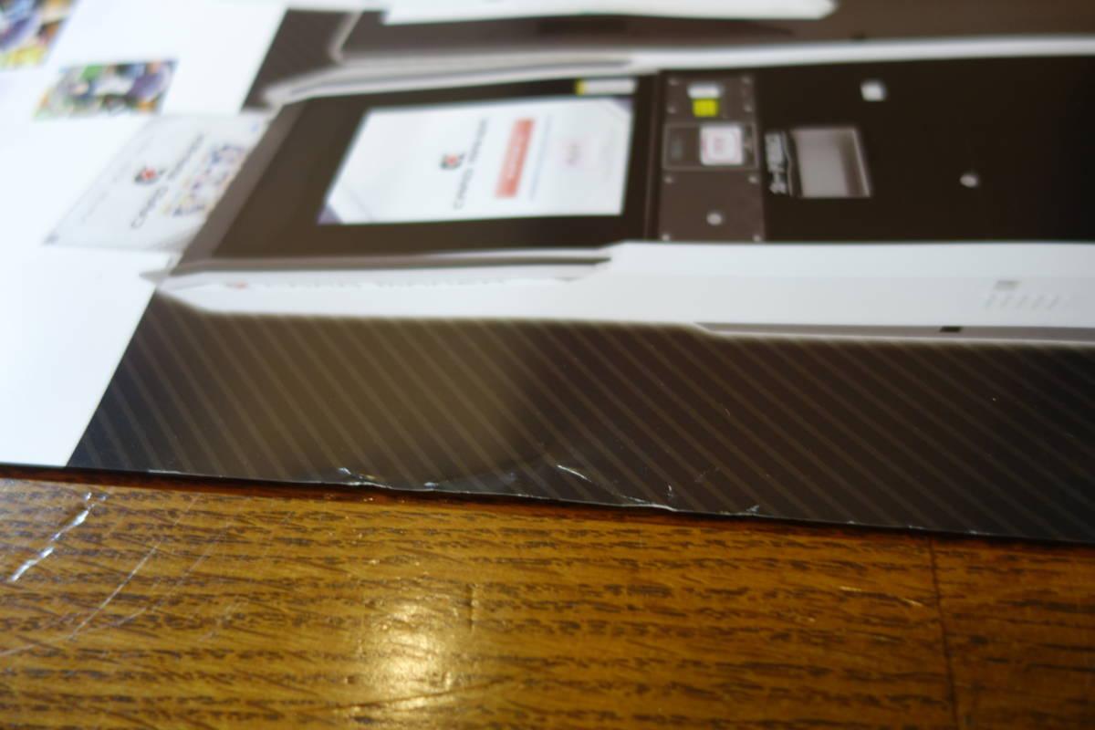☆Y1428N☆新品未開封 オンゲキ ガールズバンドパーティ! 販促用ポスター_画像2