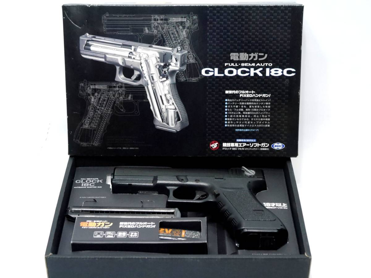 Tokyo Marui GLOCK 18C full automatic game exclusive use
