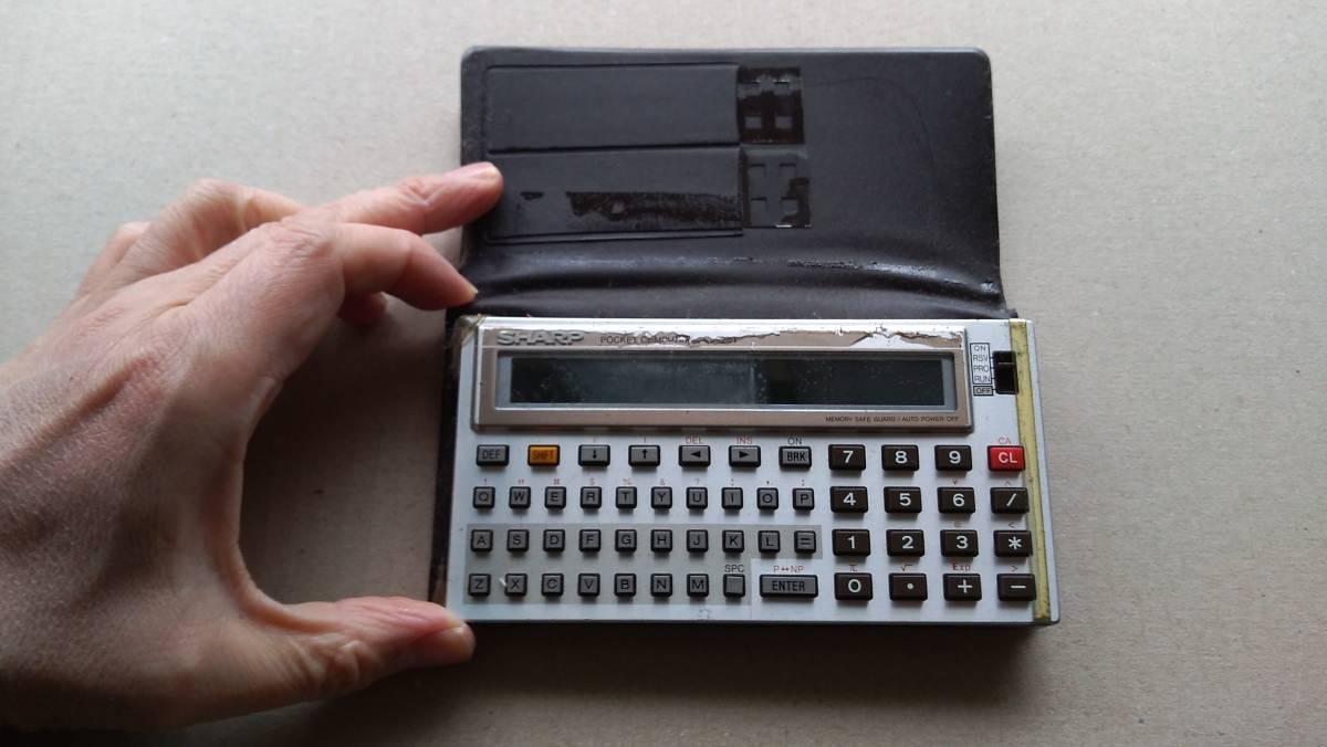 SHARP PC-1251 ジャンク_画像1