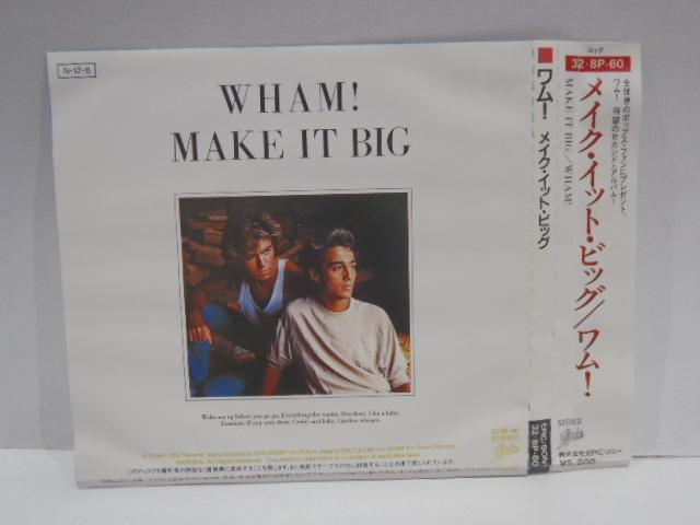 希少 帯 スリムケース型 旧規格 CD ワム! メイク・イット・ビッグ ¥3200 ジョージ・マイケル WHAM! MAKE IT BIG