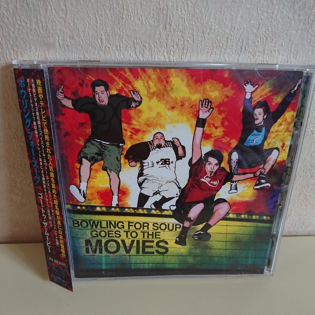 状態良好 CDアルバム「ゴートゥザムービー」ボウリングフォースープ ボーナストラック映像収録 日本盤 解説歌詞対訳_画像1