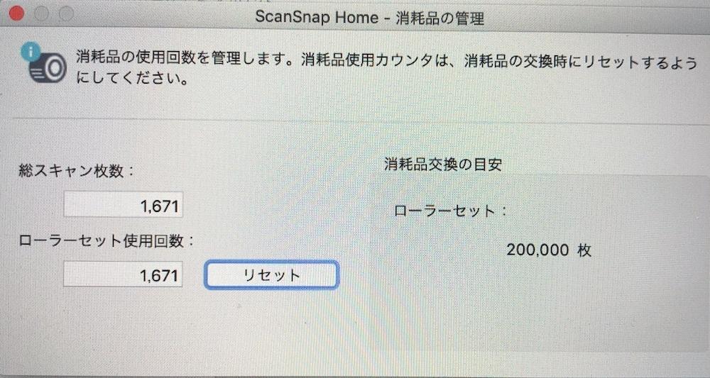 ★富士通 FUJITSU FI-IX500A-P (ScanSnap iX500)【極美品】_画像4