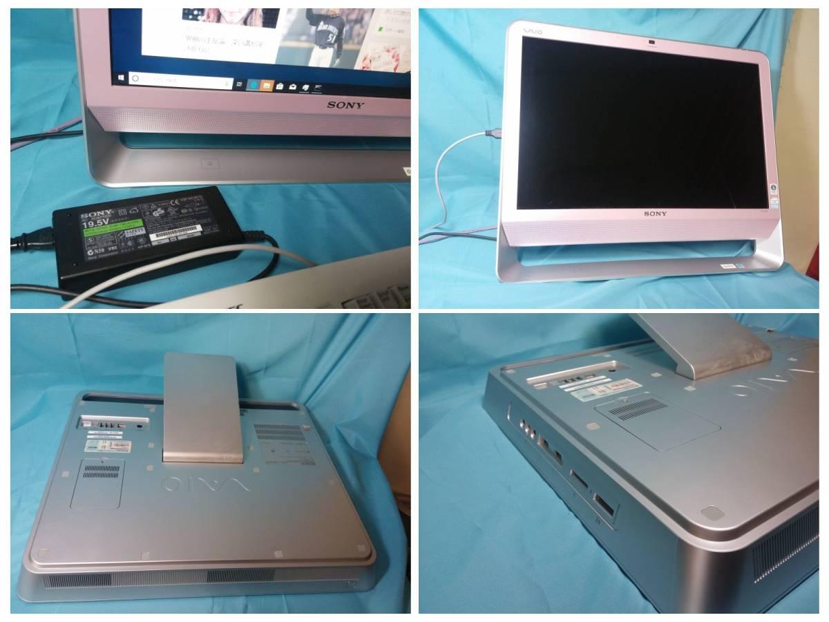 VAIO 一体型コンパクトPC 綺麗なピンク!VGC-JS50B PCG-2F1N Pentium DualCore E2200 HDD320G メモリ2G Windows10導入済 OSDVD付 SSD換装可_画像8