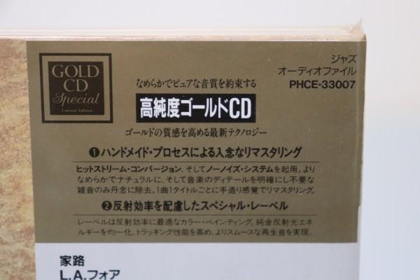 【限定プレス】家路 L・A・フォア 高純度ゴールドCD PHCE-33007_画像8