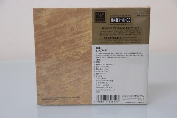 【限定プレス】家路 L・A・フォア 高純度ゴールドCD PHCE-33007_画像2