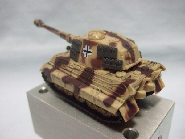 海洋堂 『ワールドタンクデフォルメ2 ティーガーII型重戦車(2色迷彩)』 _画像3