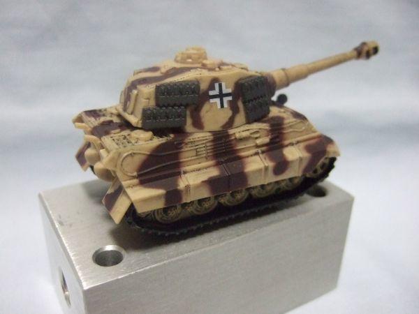 海洋堂 『ワールドタンクデフォルメ2 ティーガーII型重戦車(2色迷彩)』 _画像4