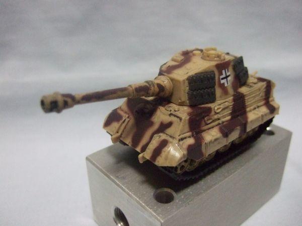 海洋堂 『ワールドタンクデフォルメ2 ティーガーII型重戦車(2色迷彩)』