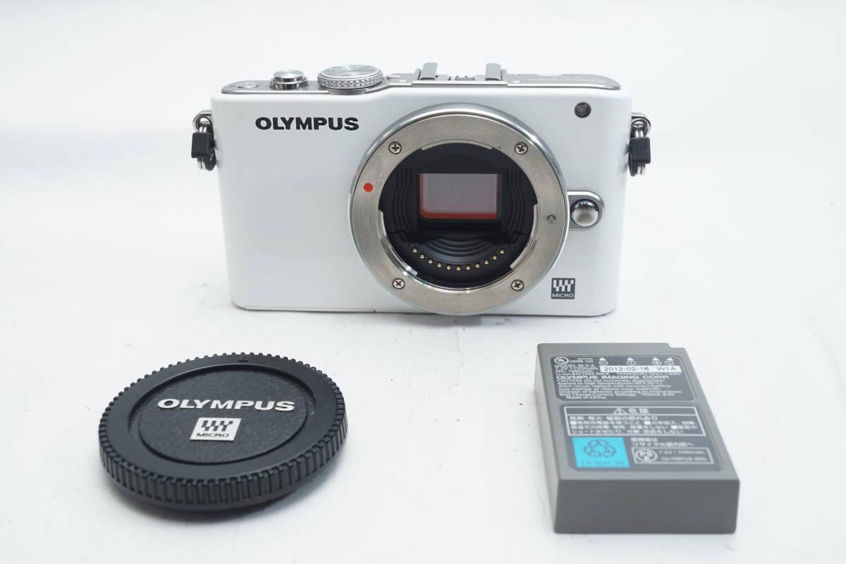★極上品★ OLYMPUS E-PL3 ボディ オリンパス PEN ミラーレスカメラ ホワイト マイクロフォーサーズ_画像10