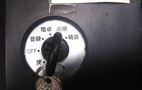 ★CASIO★ カシオ レジスター キャッシャー TE-300 鍵つき■中古・動作確認済 _画像2
