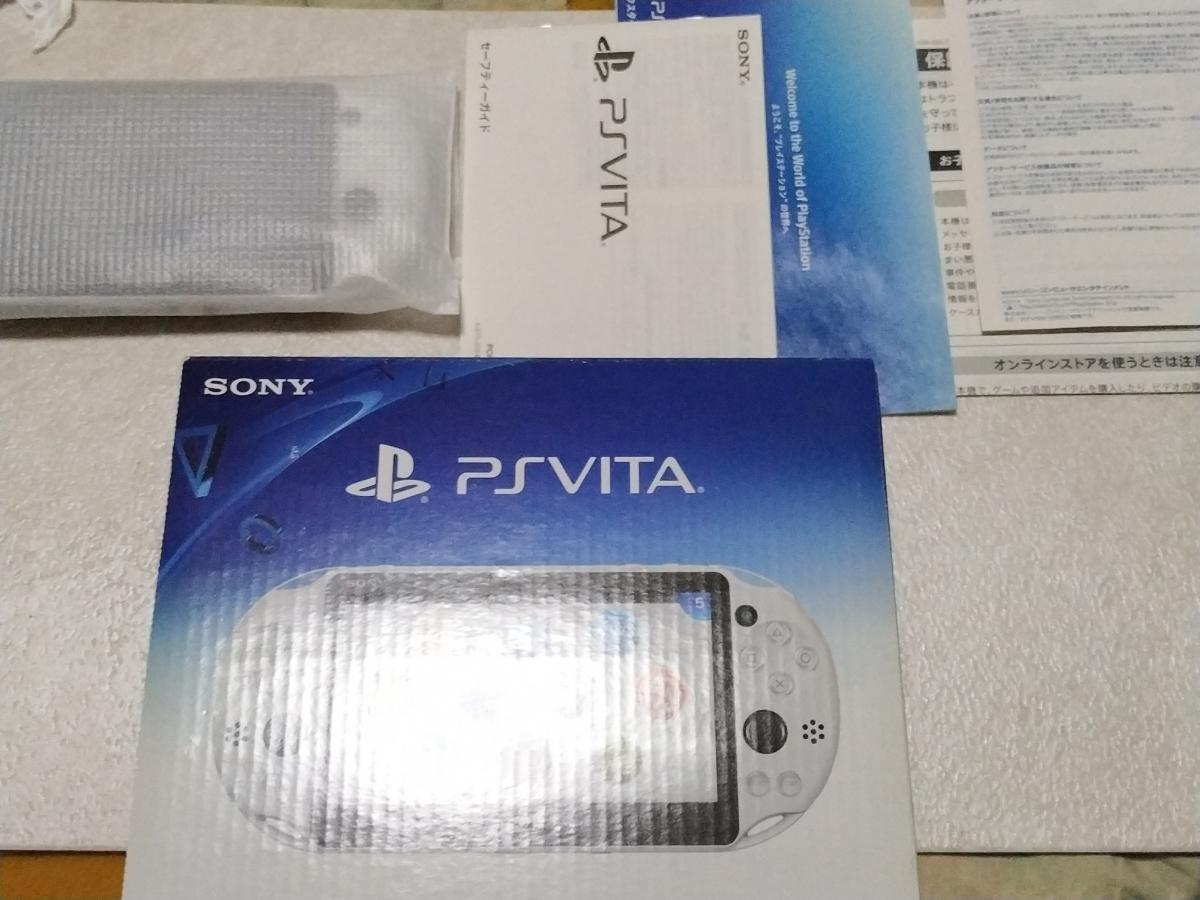 新品同様PS Vita Wi-Fiモデル (PCH-2000ZA22)