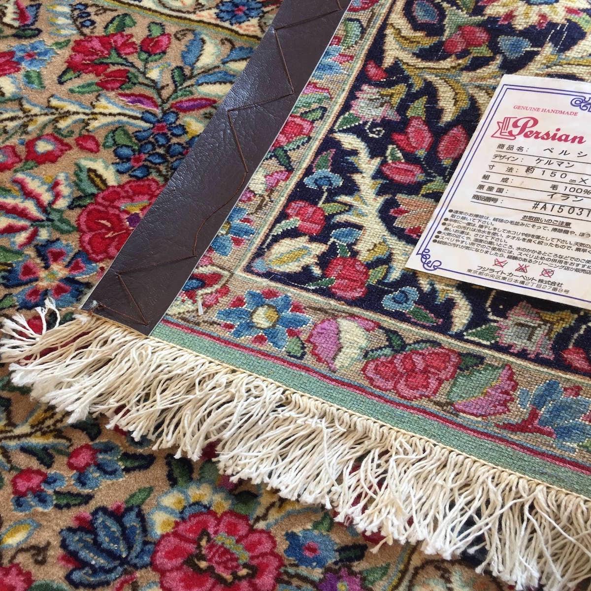 ペルシャ絨毯 ケルマン イラン 150×230cm MUSEO ウール100%_画像9