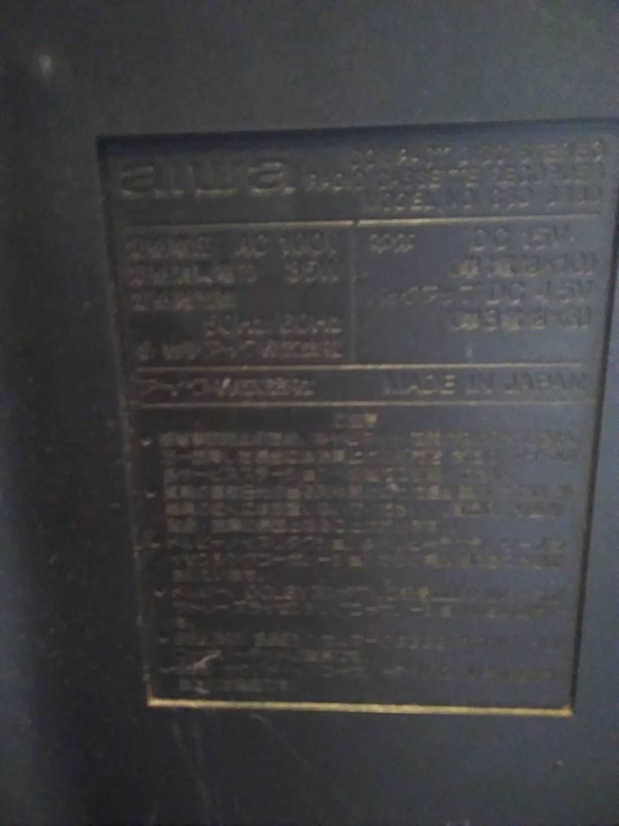 完全ジャンク品 AIWA CSD-SR80_画像7