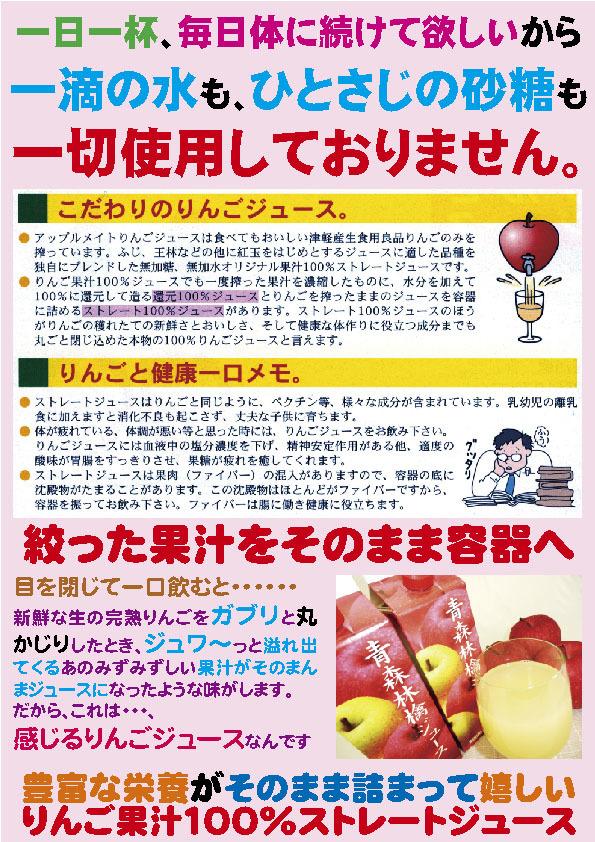 果汁100%りんごジュース1L(1000ml)紙パック3本入_画像2