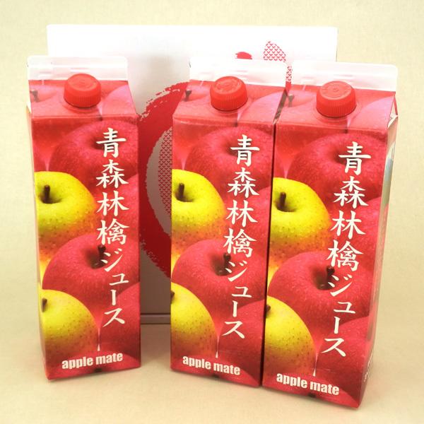 果汁100%りんごジュース1L(1000ml)紙パック3本入_画像1