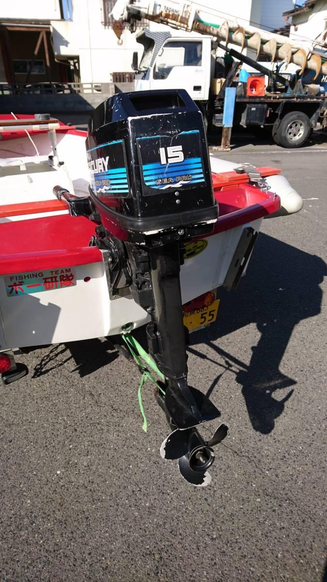 リトルボート フェニックス ・シープロ15ps・ モナドアルミトレーラーセット_画像3