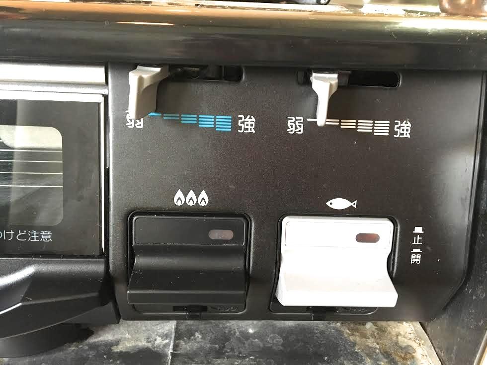 【パロマ】ガステーブル IC-800B-R 動作済_画像4