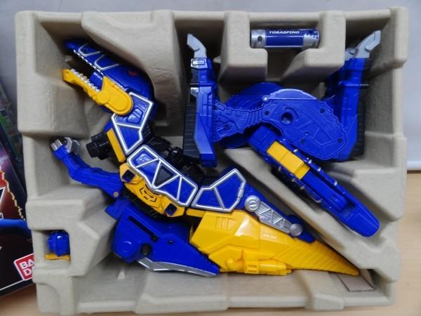 レア!獣電戦隊キョウリュウジャー 獣電竜シリーズ00 トバスピノ 獣電池1本付き_画像2