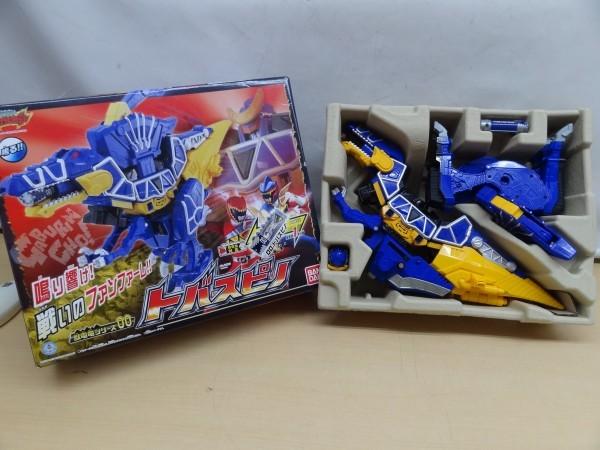 レア!獣電戦隊キョウリュウジャー 獣電竜シリーズ00 トバスピノ 獣電池1本付き