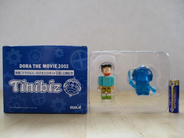 rare * elected goods not for sale Thai ni Bit'z Doraemon