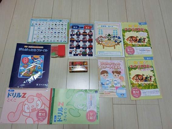 Z会 小学生コース 小1 ハイレベル 2018.4から2019.3 美品 未記入 新1年生 1年生 問題集_画像5
