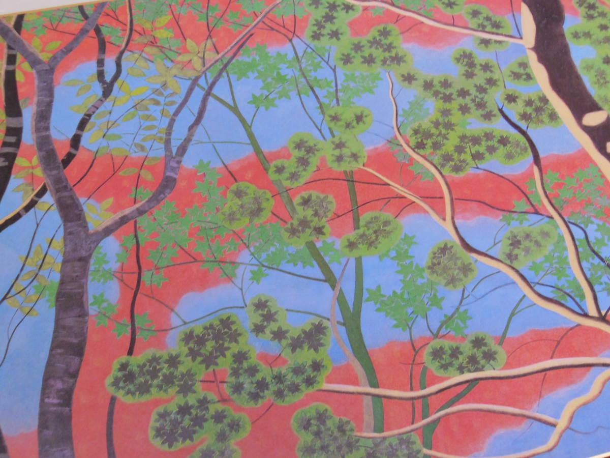 ●《 小野竹喬 「樹間の茜」 大色紙 工芸 》 日本画 日本画家 書画 書 掛け軸 茶道具 色紙 まくり_画像3