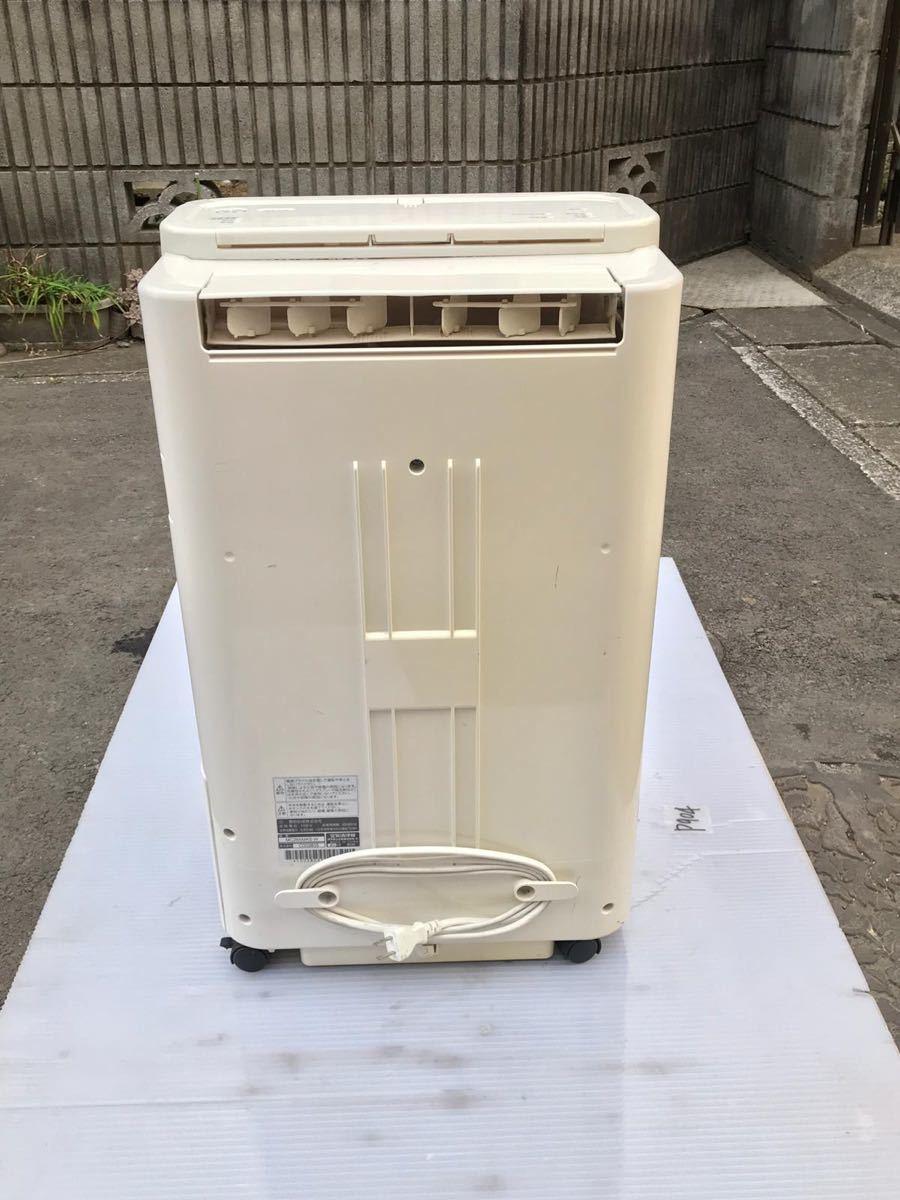 P904. *ダイキン工業株式会社* 空気清浄機、MCZ65MKS-W 、電源問題なし!_画像3