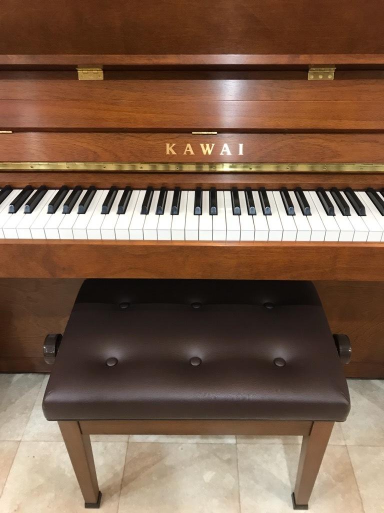 ピアノ カワイ C-380RG 定価約70万円!展示品!初回調律・送料サービス!木目・高級グレード!お気軽に値下げ交渉下さい!!_画像3