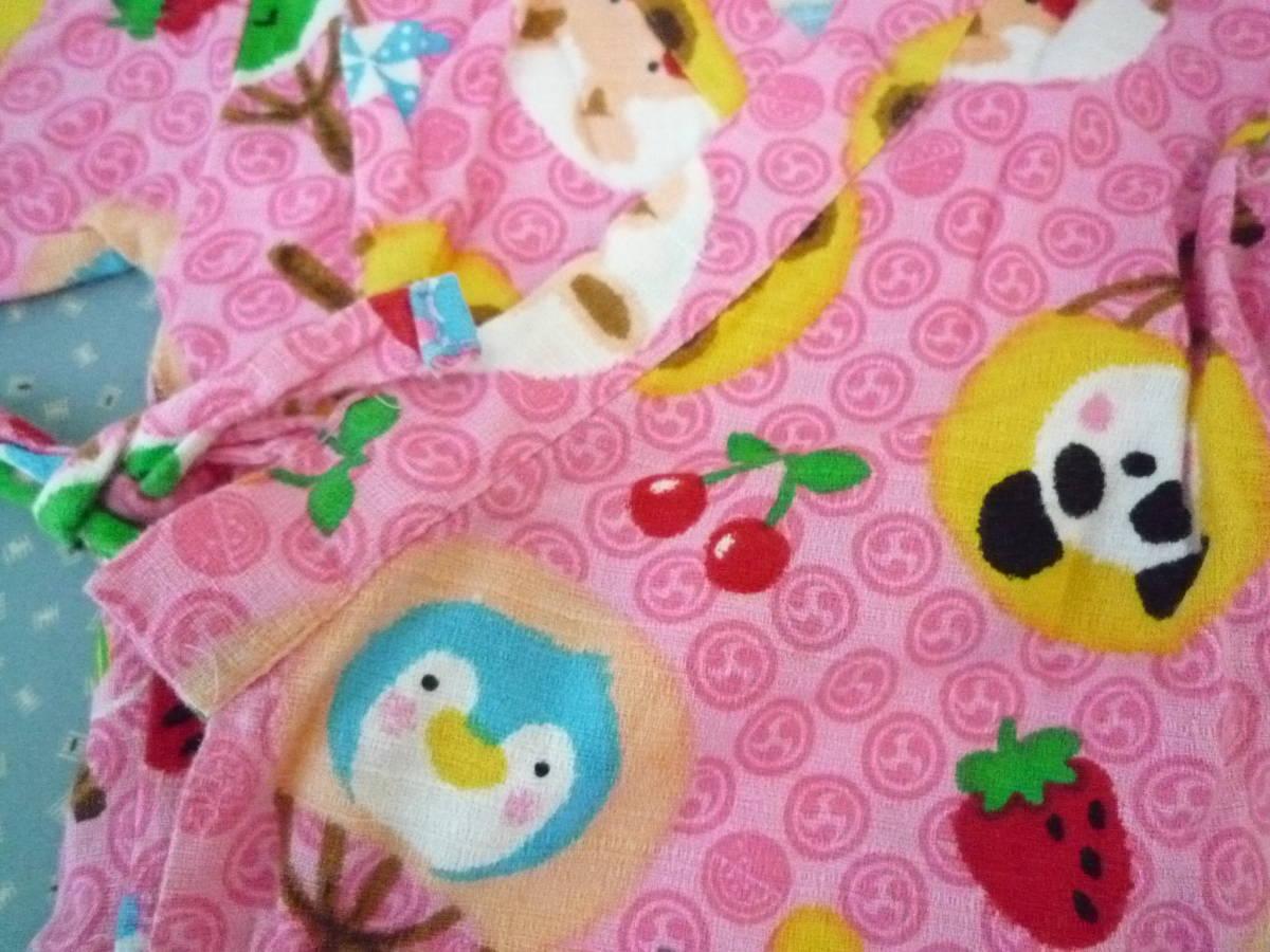 ★CORNEIUE 女の子甚平 くまさん パンダ ワンちゃん いちご ピンク系 サイズ95_画像5