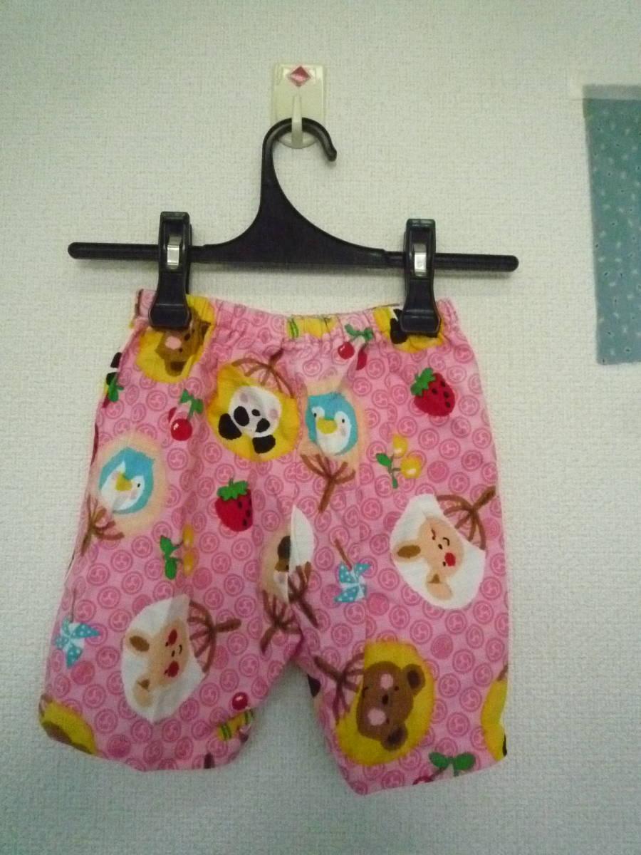 ★CORNEIUE 女の子甚平 くまさん パンダ ワンちゃん いちご ピンク系 サイズ95_画像3