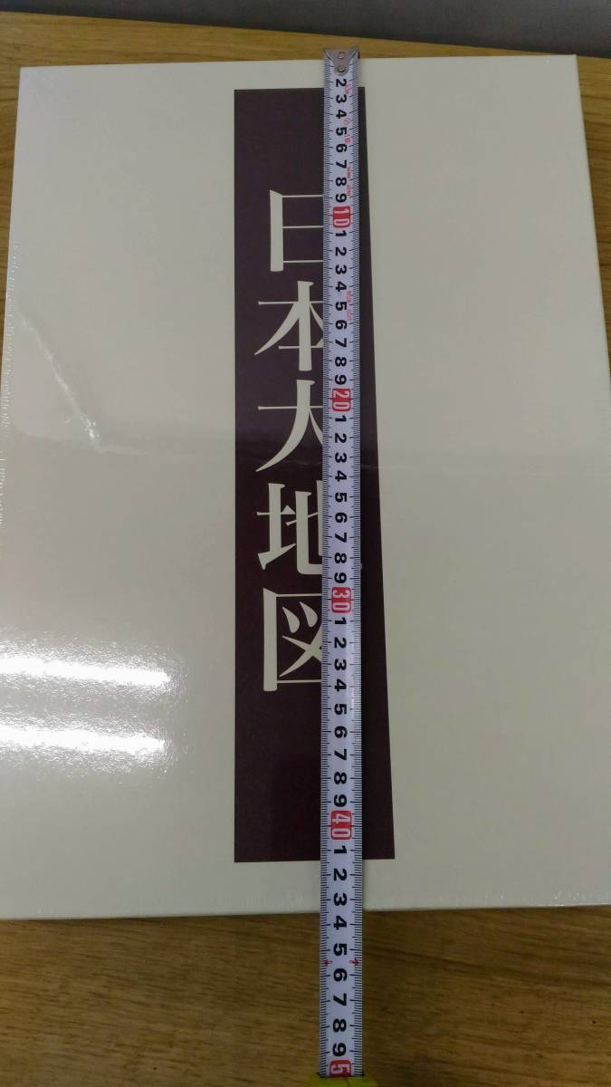 〔C11〕ユーキャン UーCAN 日本大地図3巻 日本大地図索引1冊 未開封 100サイズ_画像8