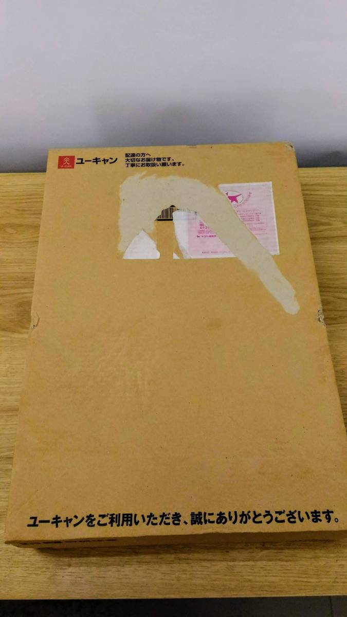 〔C11〕ユーキャン UーCAN 日本大地図3巻 日本大地図索引1冊 未開封 100サイズ_画像10