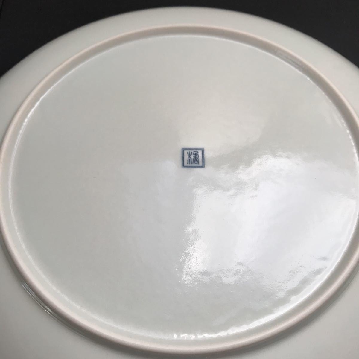 新品 未使用 たち吉 大皿 盛皿 和食器 日本製 MADE IN JAPAN_画像2