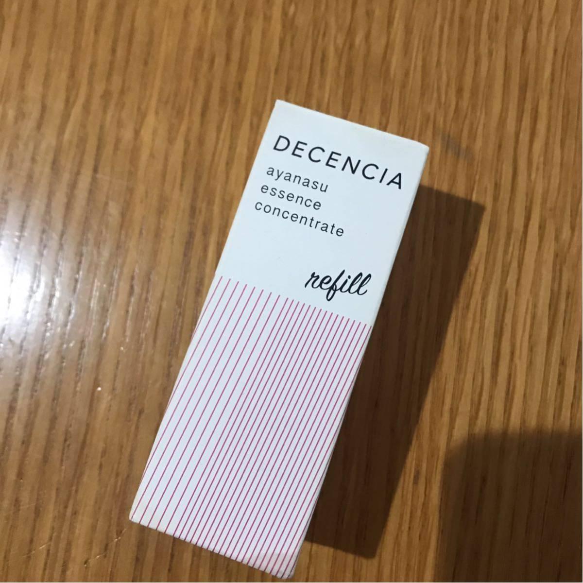 ディセンシア アヤナス エッセンス コンセントレート レフィル 未開封新品